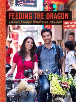 Feeding the Dragon cover