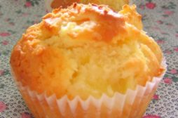Pineapple Muffin