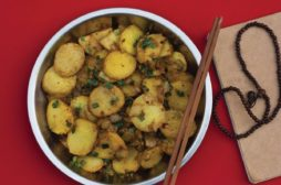 Tibetan Curry Potatoes